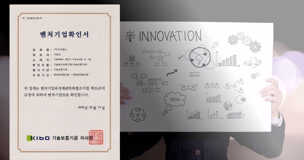 venture_certification